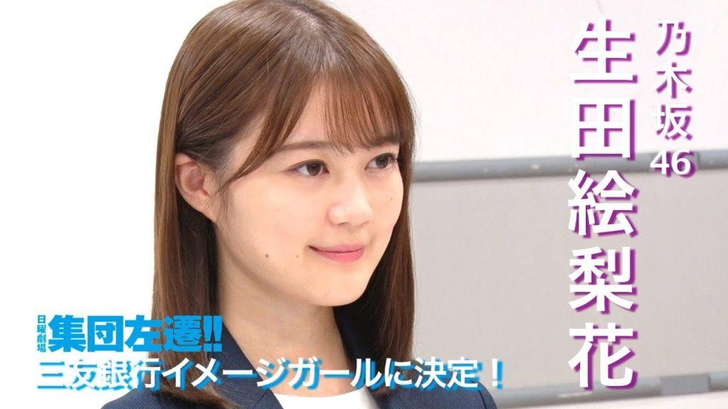 集団左遷最終回10話の感想。横山さんの涙が印象的。時代に合わないドラマ?