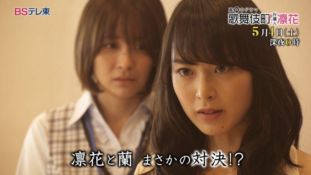 歌舞伎町弁護人凛花3話の感想。山崎真実へのセクハラ隠ぺい回