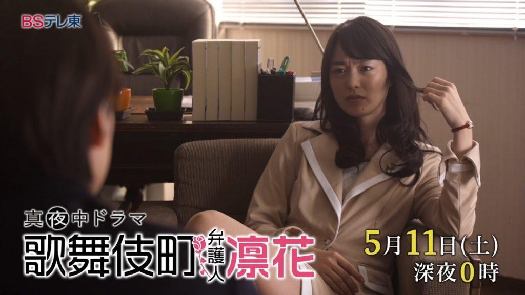 歌舞伎町弁護人凛花4話の感想。蘭ちゃん(山地まり)も仲間になる