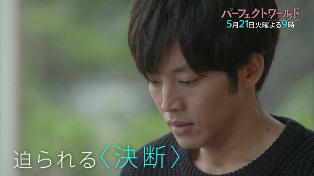 パーフェクトワールド5話の感想。長沢さんが川奈を怒った摘便とは?