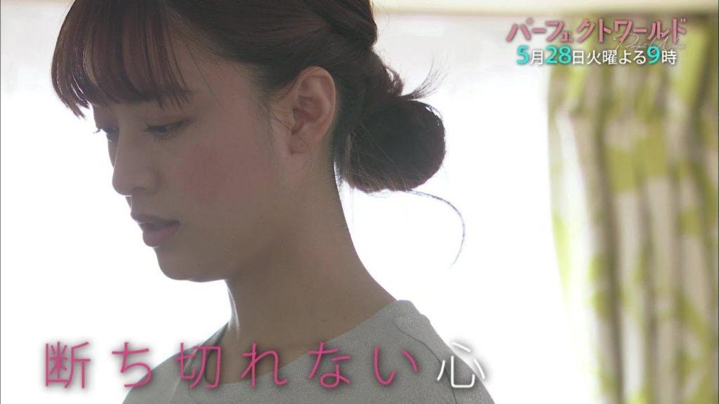 パーフェクトワールド6話感想。是枝(瀬戸康史)のプロポーズがかっこいい!