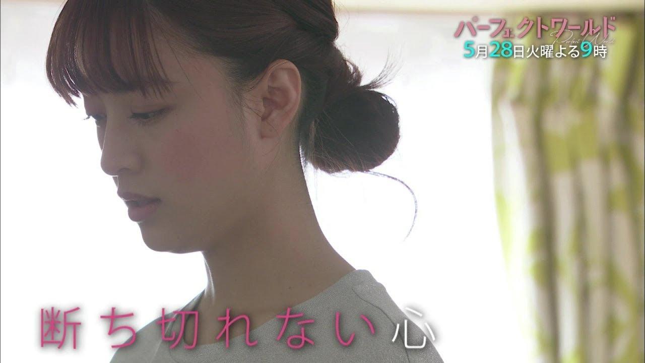 6 1 - パーフェクトワールド6話感想。是枝(瀬戸康史)のプロポーズがかっこいい!