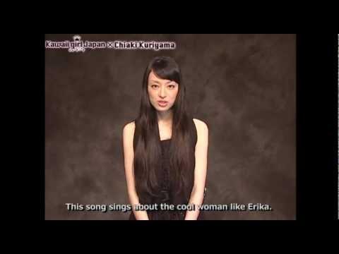 秘密諜報員エリカのフル動画を高画質で視聴する方法。栗山千明初主演ドラマ