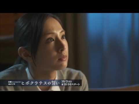 ヒポクラテスの誓い(ドラマ)の動画を見た感想。北川景子主演の解剖医作品