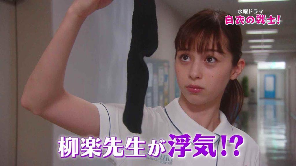 水川あさみ白衣の戦士8話のワンピースとカーディガンが素敵だった!