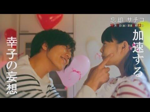 9akb48 - 忘却のサチコ9話を見た感想。元AKB48の岩田華怜登場回でジンギスカン