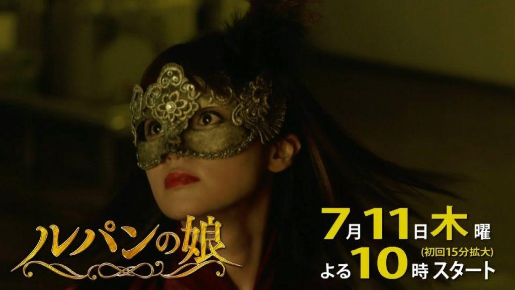 ルパンの娘初回1話の感想。深田恭子主演、瀬戸康史もかっこいい!