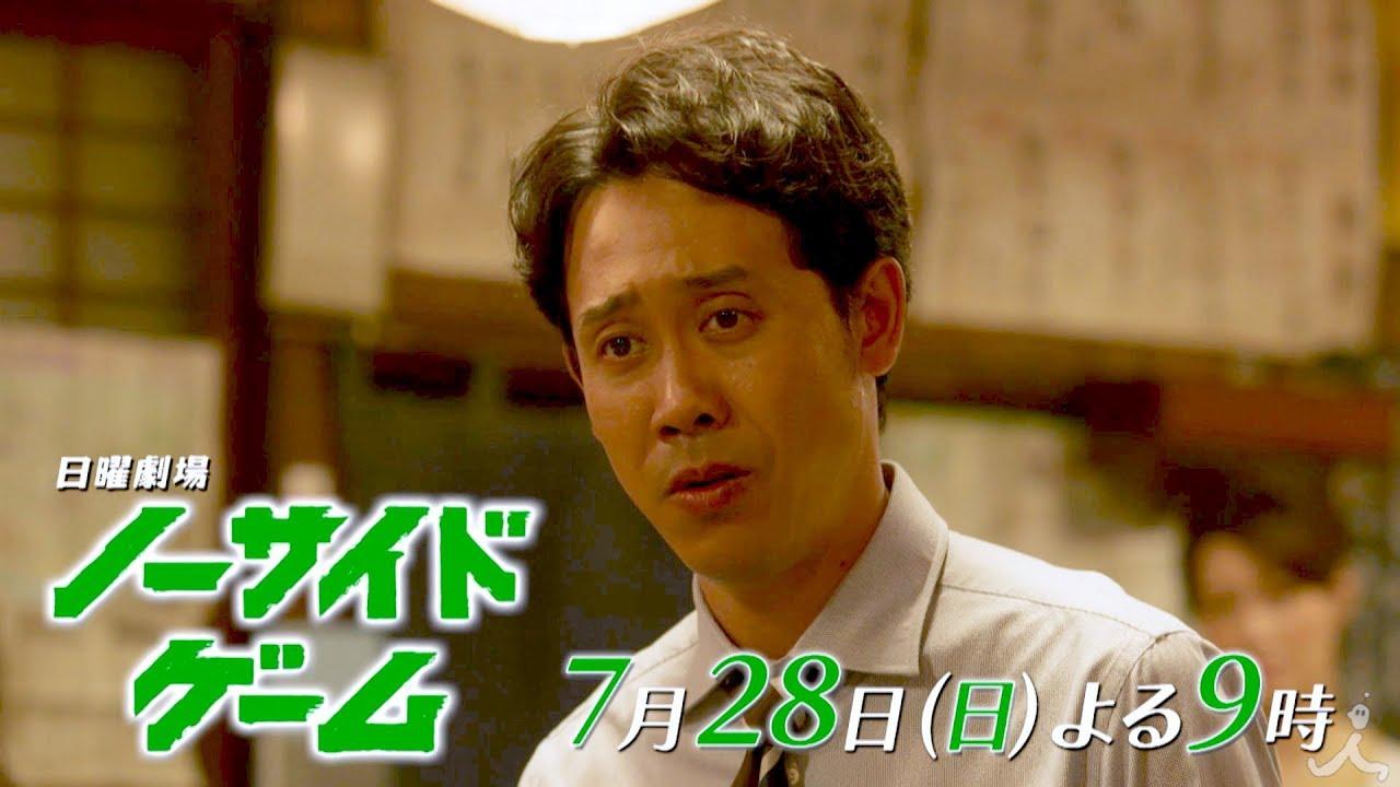 3 6 - ノーサイドゲーム3話の感想。栃ノ心、栃煌山登場回!開幕戦は勝利!?