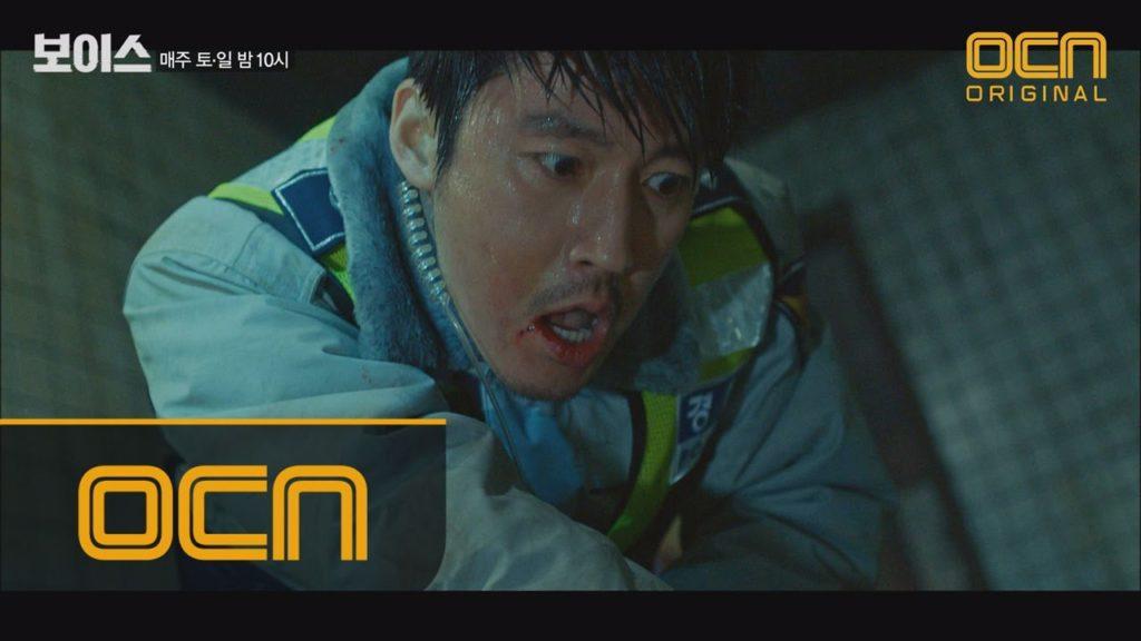 ボイス韓国原作ドラマの感想は面白いのでおすすめ!動画を見る方法も