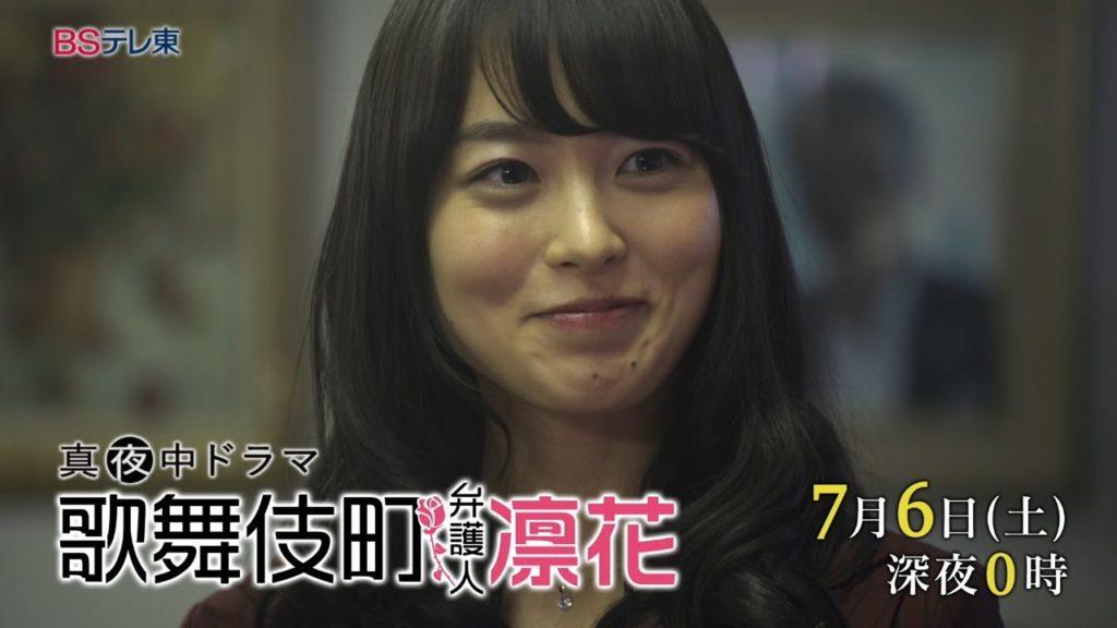 歌舞伎町弁護人凛花の原作漫画を見た感想。ドラマと大きく違う点