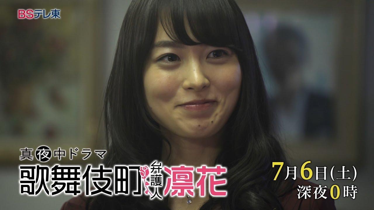 9276 - 歌舞伎町弁護人凛花の原作漫画を見た感想。ドラマと大きく違う点