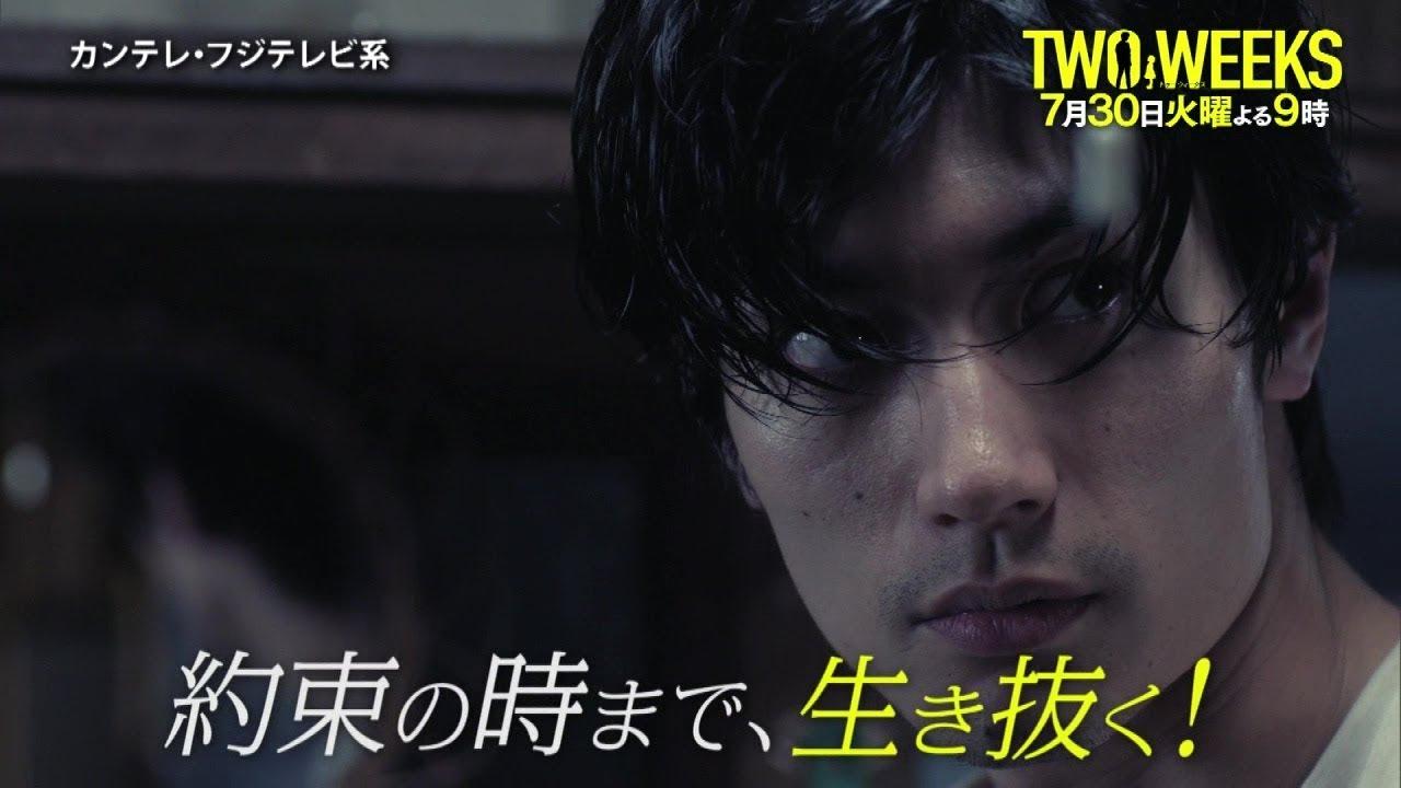 twoweeks3 - TWO WEEKS3話の感想。逃走中の人々との触れ合いで原作の振り返り