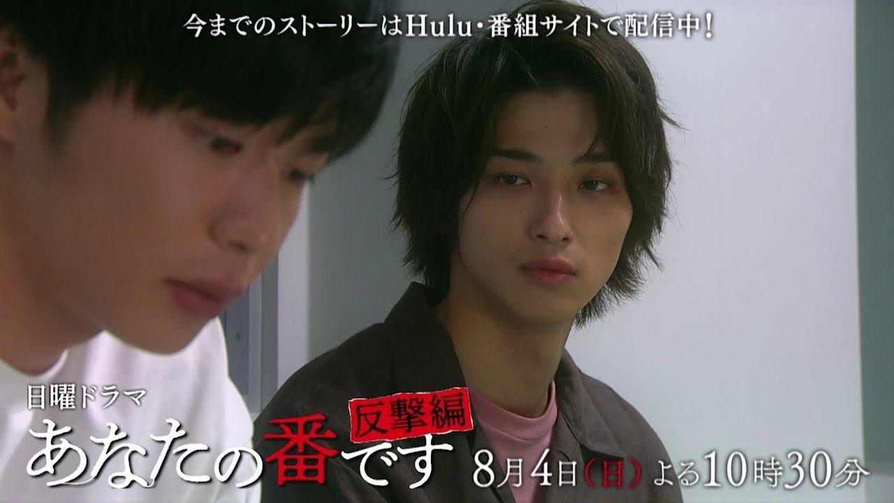 15 - あなたの番です15話の感想。児嶋佳世と神谷刑事の衝撃的な遺体!