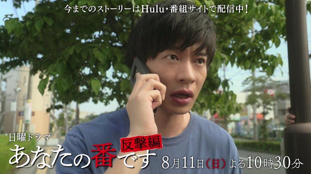 16 - あなたの番です16話の感想。次回黒島グル説で翔太は暴走するのか?