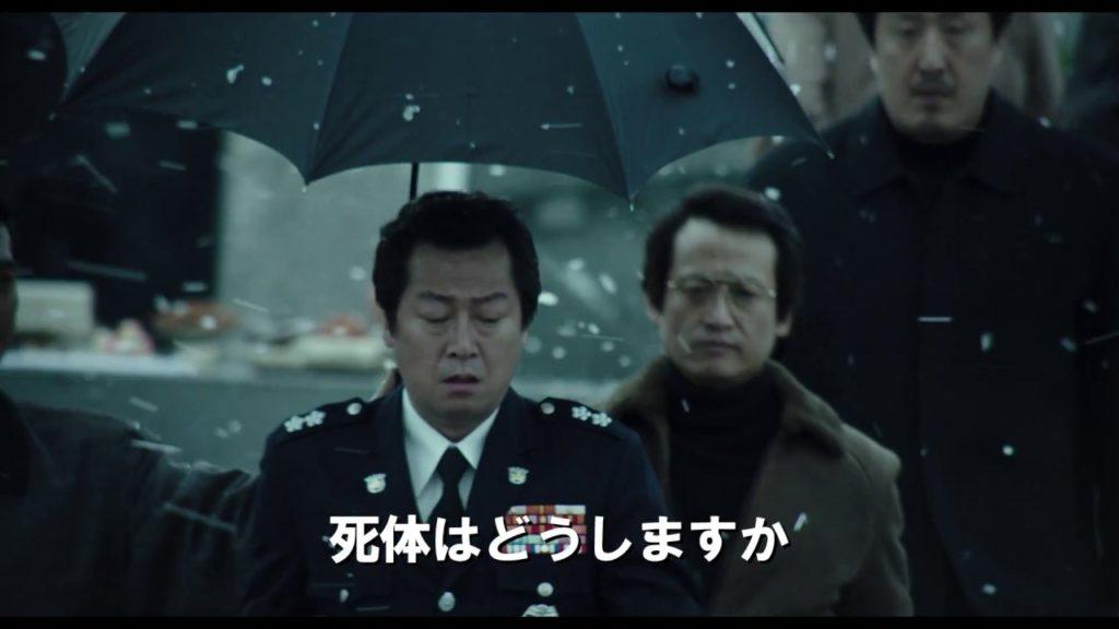 1987、ある闘いの真実の感想。韓国の実話で登場人物も実名映画