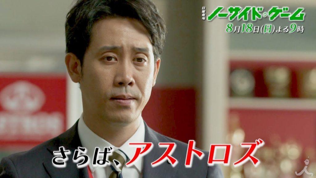ノーサイドゲーム6話の感想。七尾(眞栄田郷敦)が紅白戦デビュー