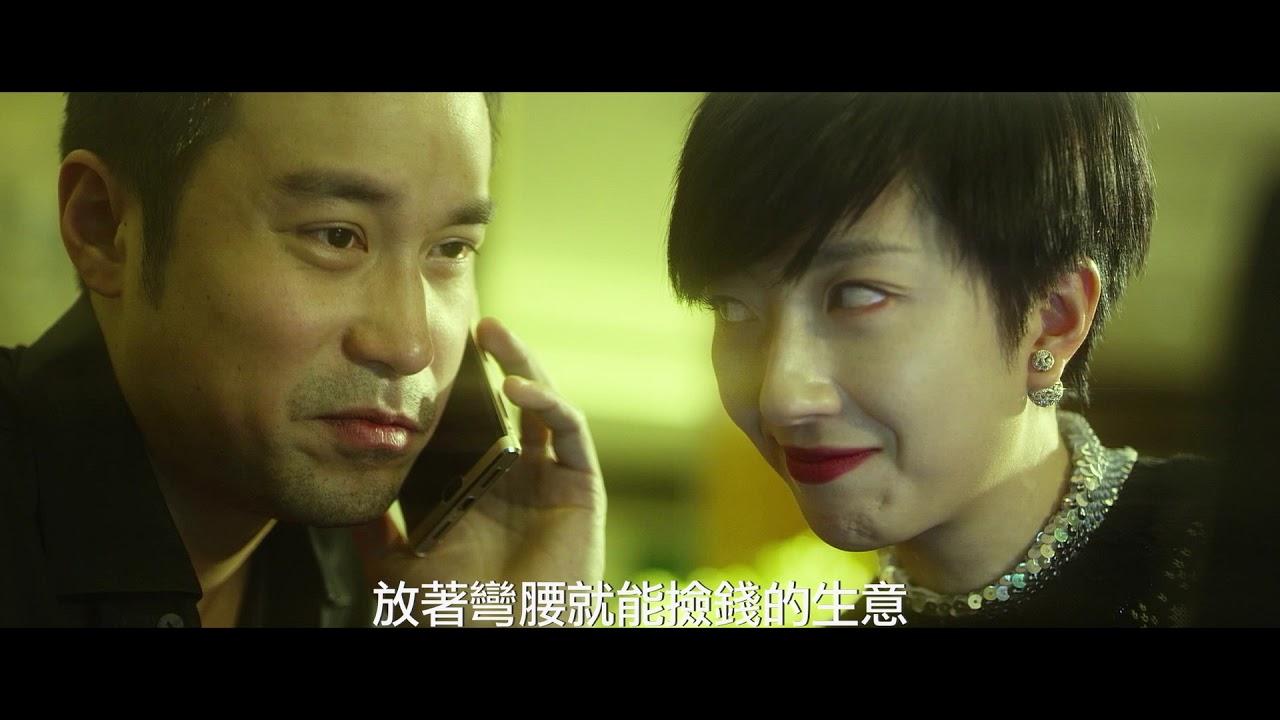 9604 - ビッグコール(映画)のネタバレあり感想。詐欺師と潜入捜査官が美人
