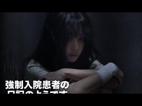 9866 - 消された女ラストのネタバレあり感想。韓国の実話ベースの映画