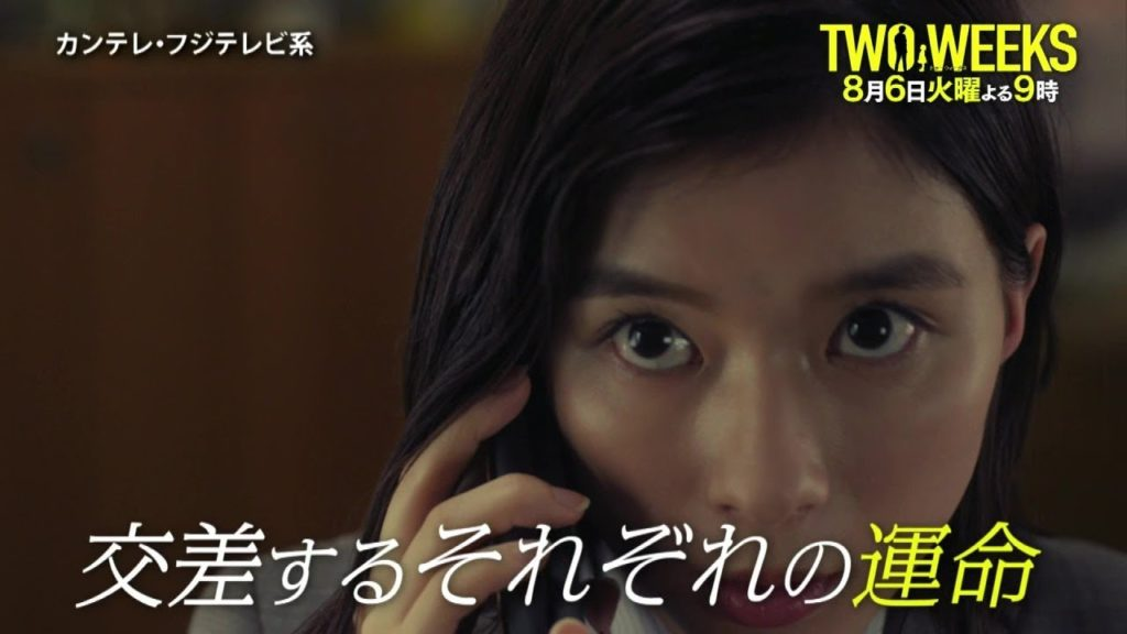 TWO WEEKS4話の感想。娘との感動の再開シーン原作を振り返り!