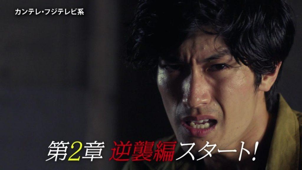 TWO WEEKS7話の感想。逆襲スタートは作戦成功で殺し屋灰谷の逮捕!