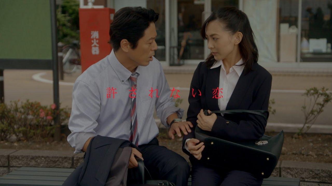 w3 - W県警の悲劇3話のネタバレ。溺れる女の許されない恋は衝撃的な展開!