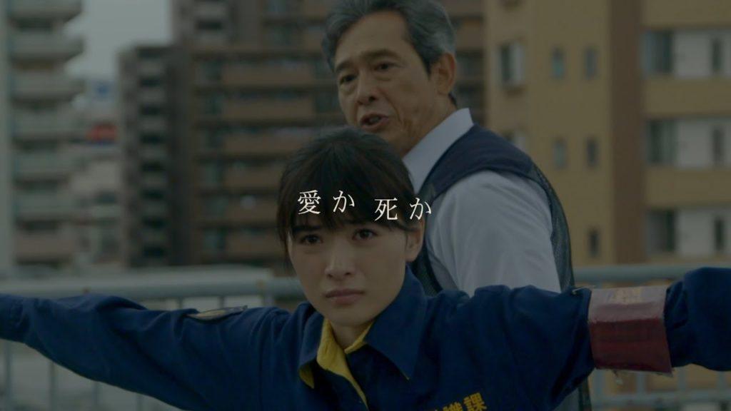 W県警の悲劇4話の感想。優希美青演じる千春がかわいい!原作超え回