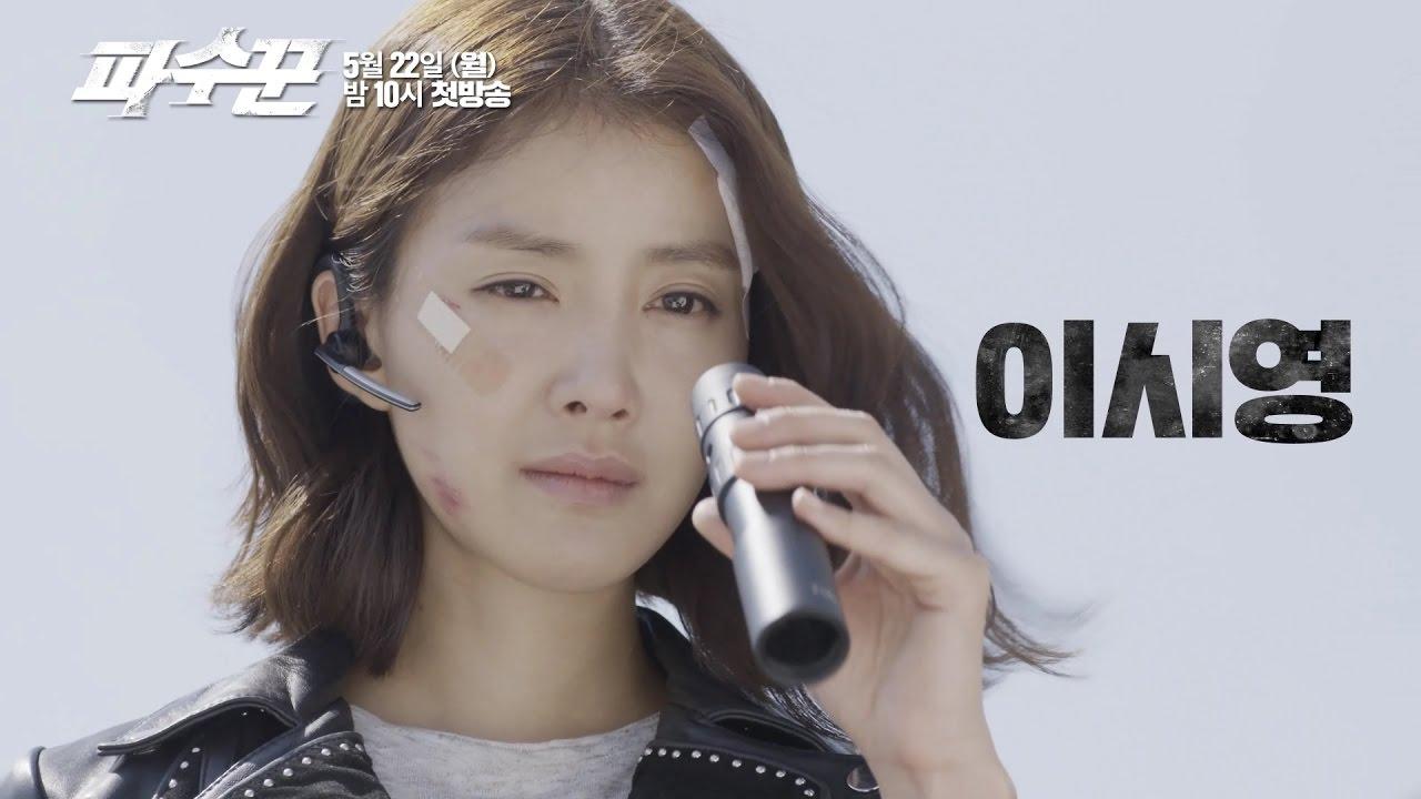 1 - 番人(韓国ドラマ)の感想は面白い!1話から最終回まで見る方法【ネタバレなし】