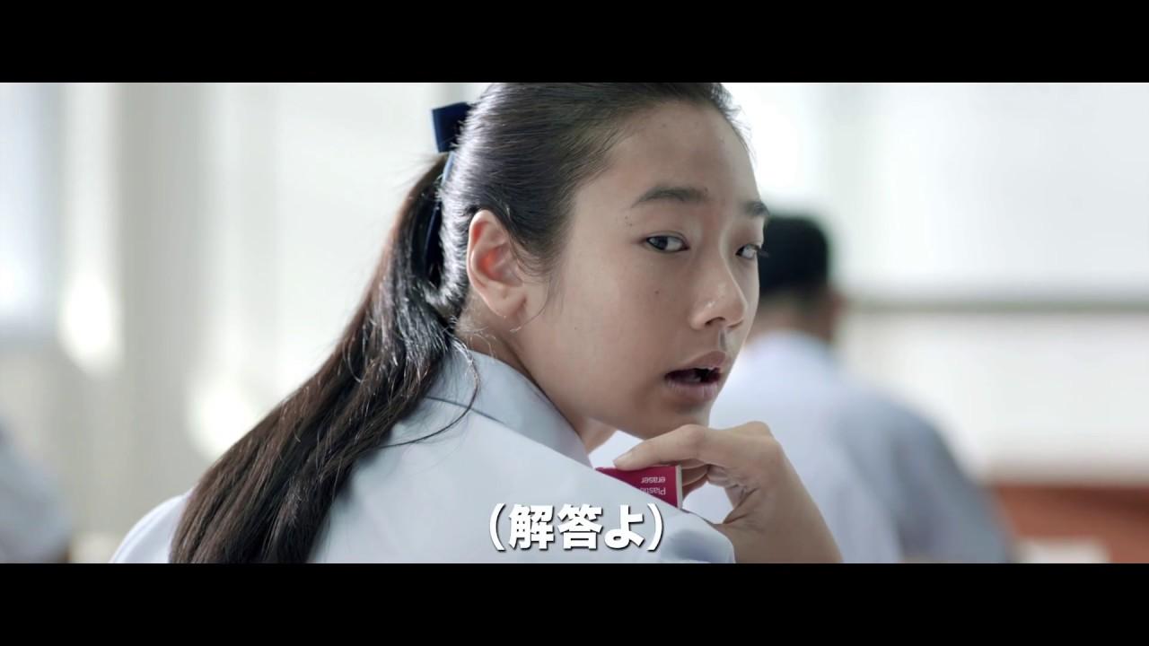 10107 - バッド・ジーニアスの感想。グレース役がかわいい!タイのカンニング映画