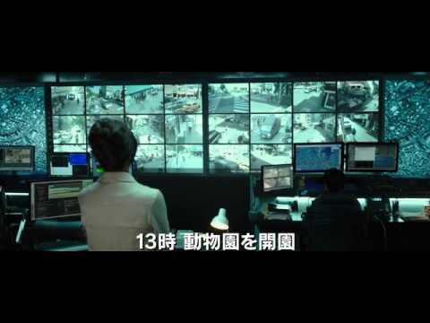 10282 - 監視者たち(韓国映画)感想は面白い!女優の子豚がかわいい!続編も?