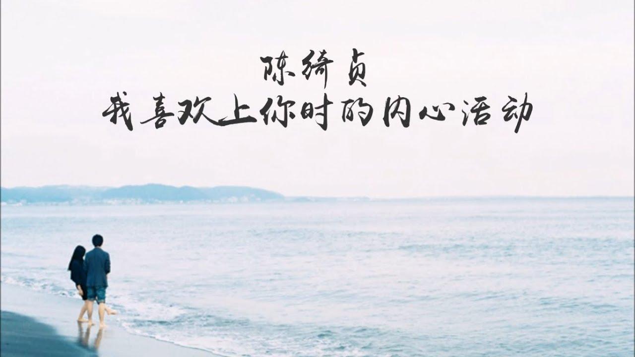 10341 - 恋するシェフの最強レシピの主題歌や挿入歌。金城武主演香港・中国映画