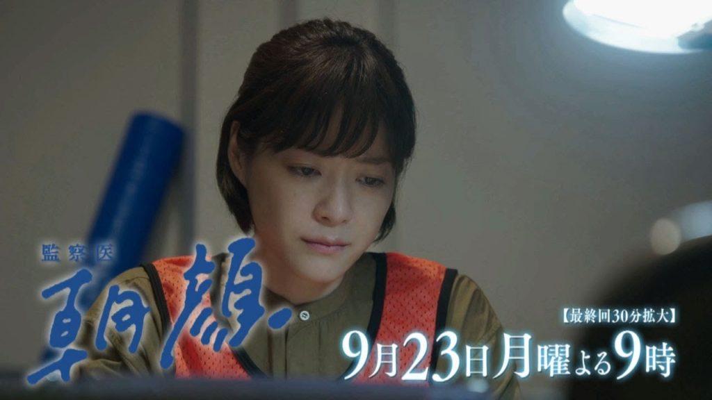 ドラマ 朝顔 最終 回