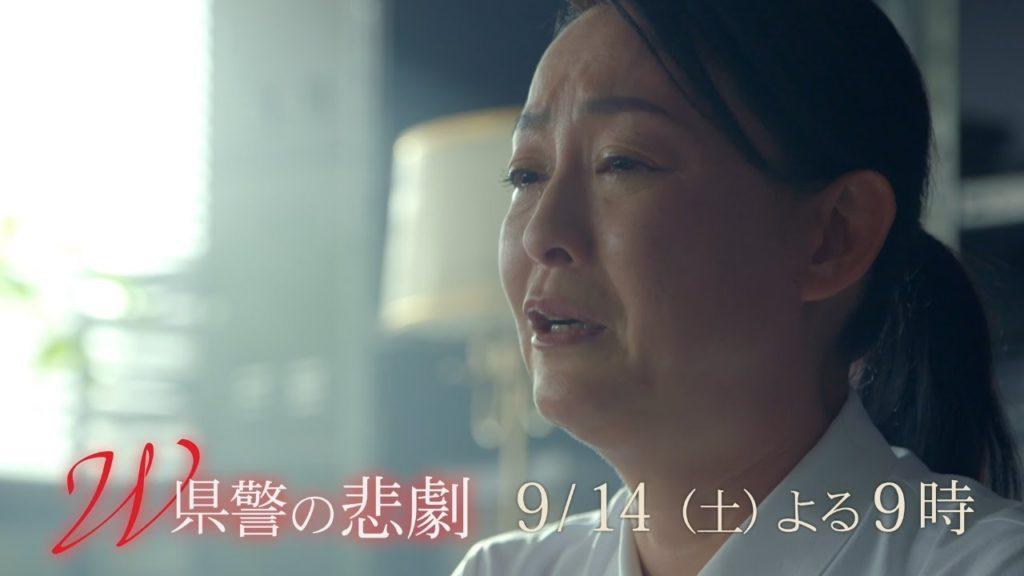 W県警の悲劇7話の感想。床嶋佳子、橋本真一のゲスト回、禁忌の女