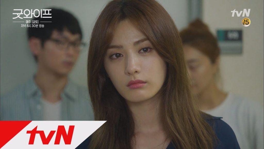 グッドワイフ(韓国ドラマ)のダンが美人!アフタースクールのナナ