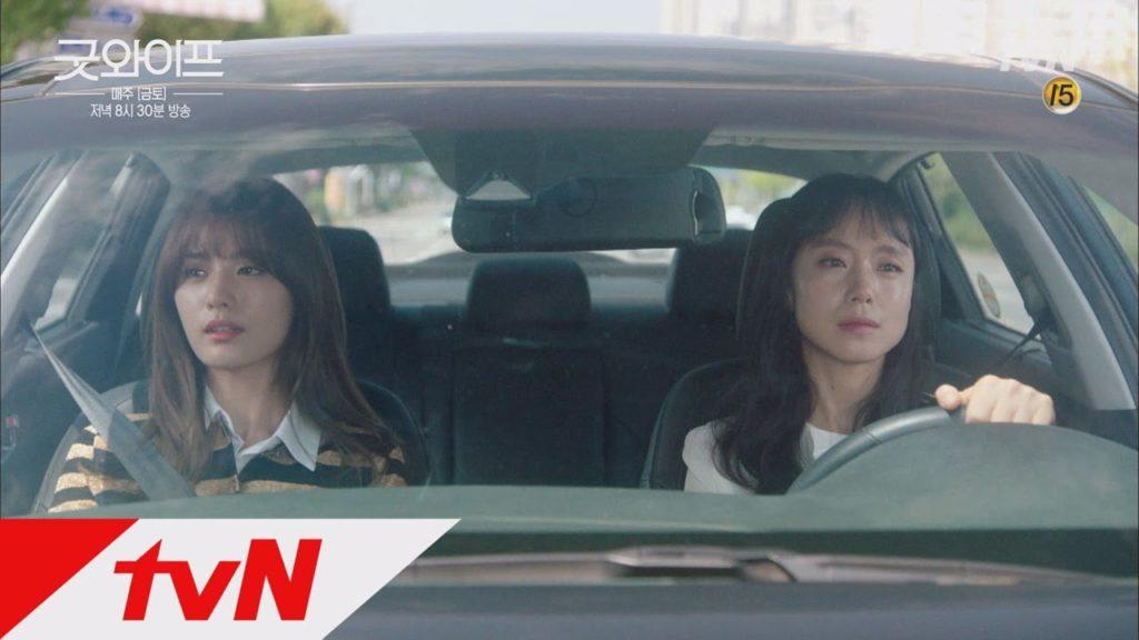 グッドワイフ(韓国ドラマ)の感想。日本版のリメイクと違うところ