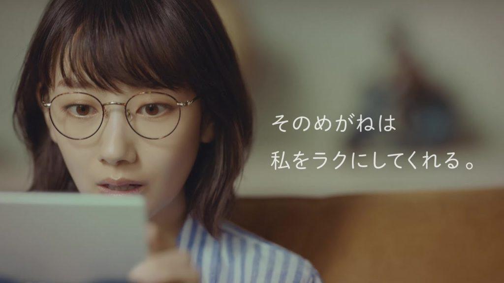 波瑠ドラマ着用メガネがメガネの三城とG線上のあなたと私がコラボ商品化
