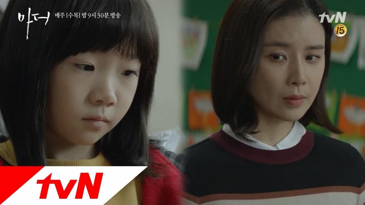 10776 - マザー(韓国ドラマ)の子役ホ・ユルの演技が素晴らしい!涙したシーン