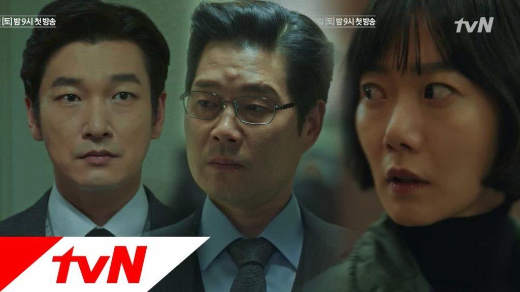 秘密の森(韓国ドラマ)の感想。続編も決定した人気作も少し難しい?