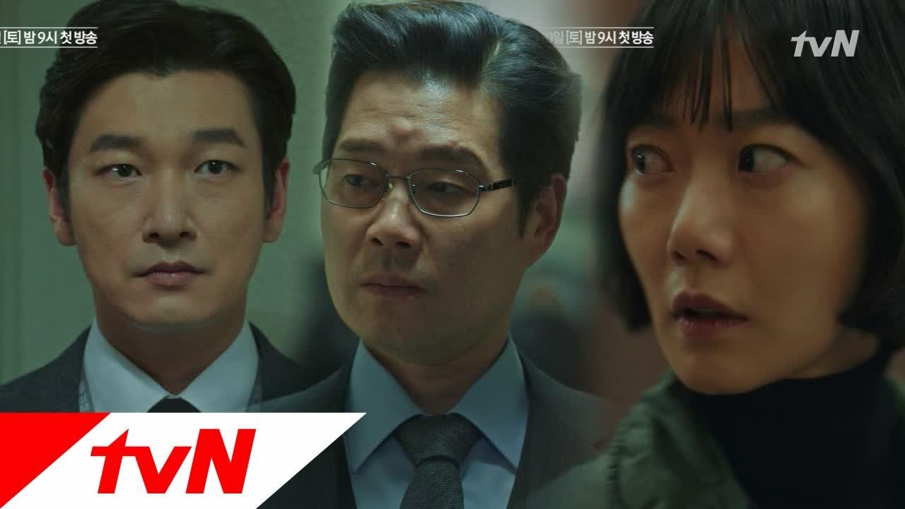 11147 - 秘密の森(韓国ドラマ)の感想。続編も決定した人気作も少し難しい?