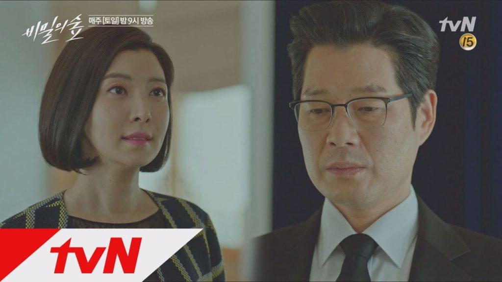 ユン・セア(秘密の森、次長検事の妻イ・ヨンジェ)が美人!