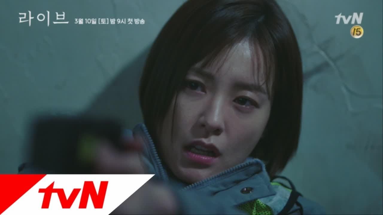 11181 - ライブ(韓国ドラマ)の動画視聴方法。チョン・ユミ、イ・グァンス主演