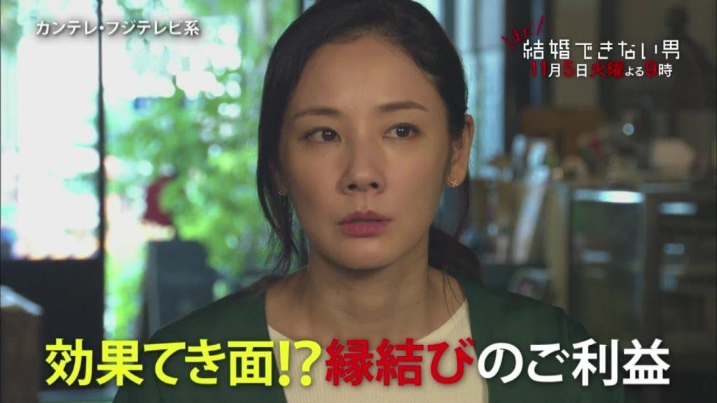 まだ結婚できない男5話の感想。野波麻帆ゲスト回、金田は炎上