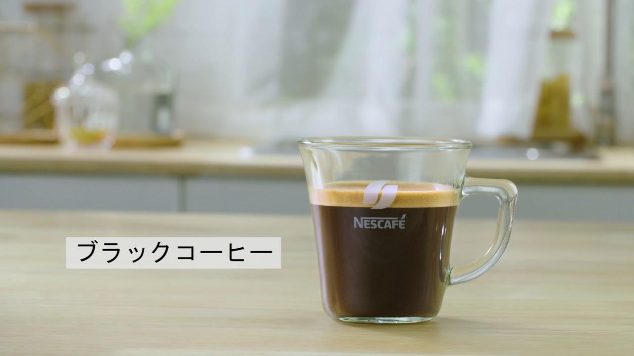 50 - ネスカフェバリスタ50の感想。インスタントコーヒーがおいしく飲める