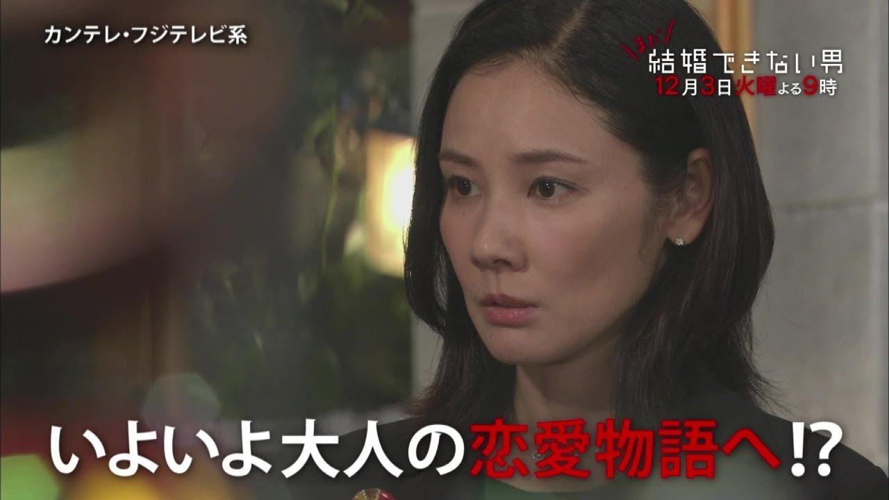 9 - まだ結婚出来ない男9話予告。病院搬送で早坂先生の再登場は?