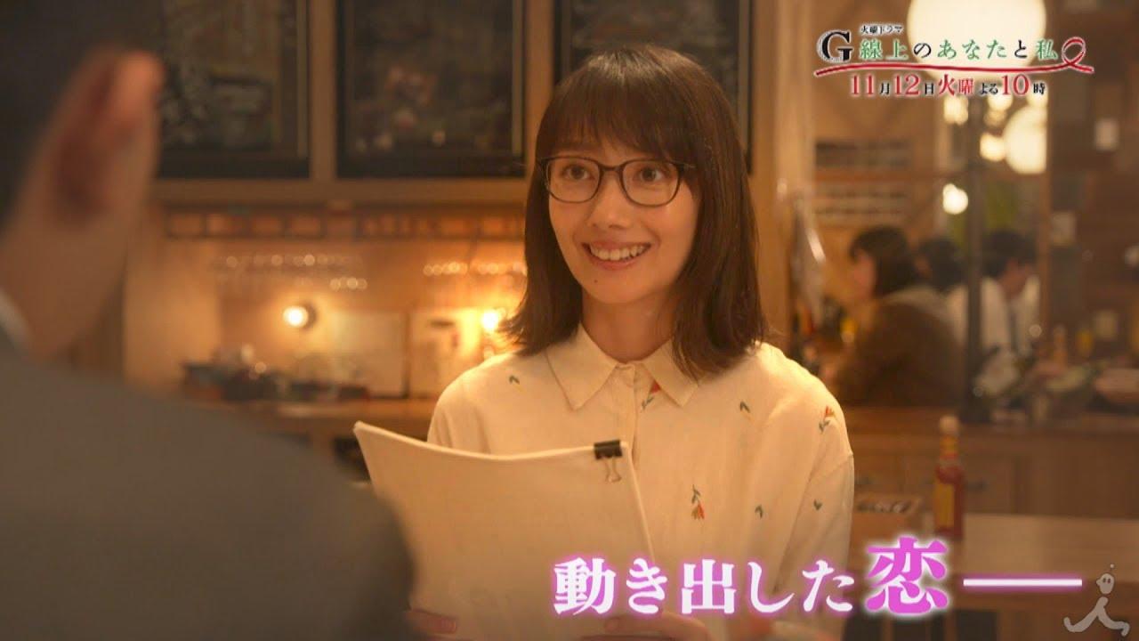 g 2 - 小西はる(清水結愛)と中川大志。G線上バイト仲間の女の子と理人君