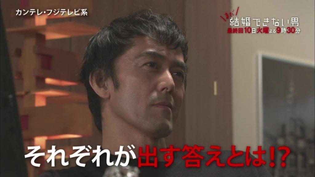 まだ結婚できない男最終回10話の感想。変わったのは吉山まどか先生