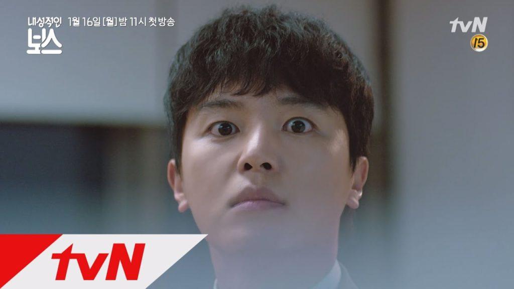 内省的なボスの動画視聴方法。韓国での評価は悪いドラマ?