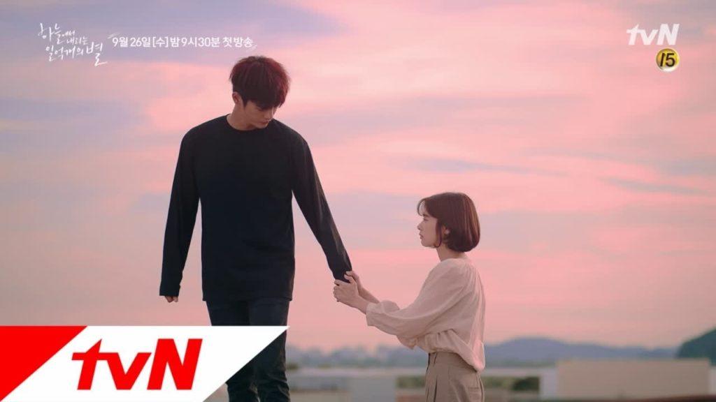 空から降る一億の星のリメイク版。口コミ評価も高い韓国ドラマ
