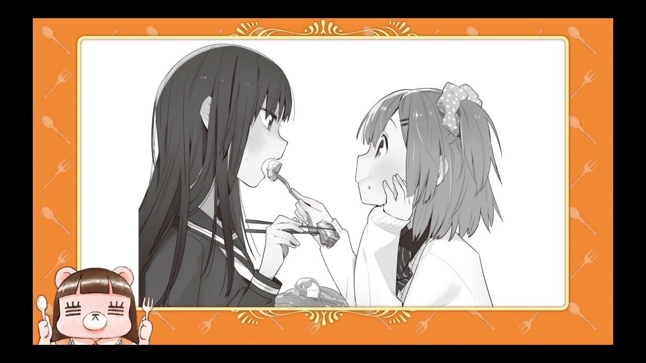 11566 - 新米姉妹のふたりごはんの主題歌。コレサワの「いただきます」MV