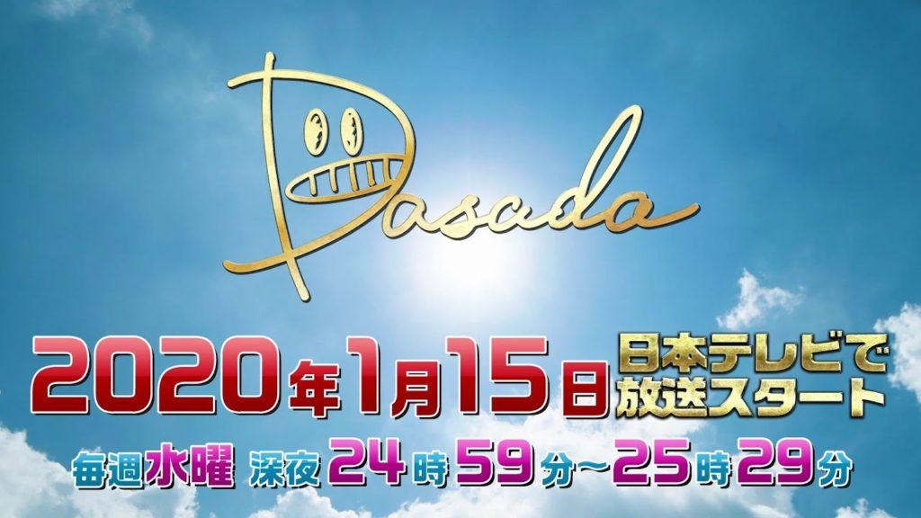 日向坂46のドラマ放送決定!放送地域外の方におすすめのコンテンツ