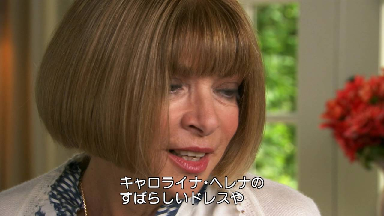 5467 - アナ・ウィンターのファッションが教えてくれること動画を見た感想